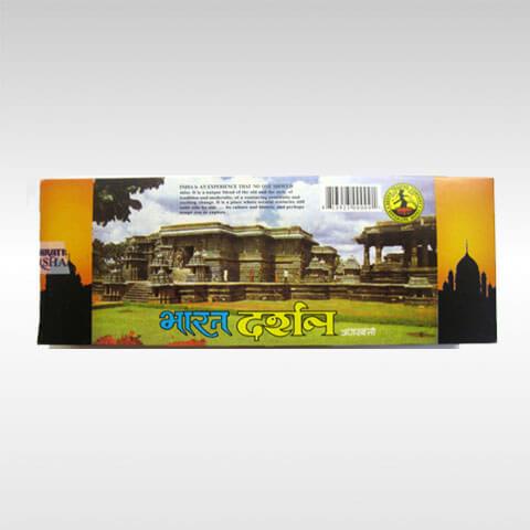 Agarbatti Bharat Darshan