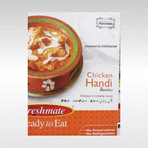 Freshmate Chicken Handi 1