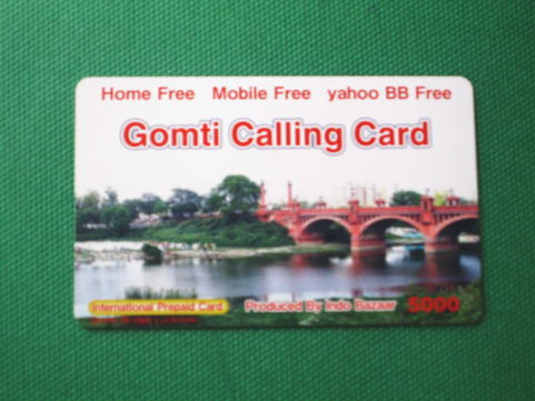 GOMTI CARD 1