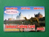 Jamuna2BCalling2Bcard 1